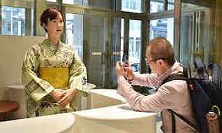 receptionist-robot